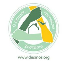 "10th Nursery School of the Municipality of Acharnes & ""Desmos"""
