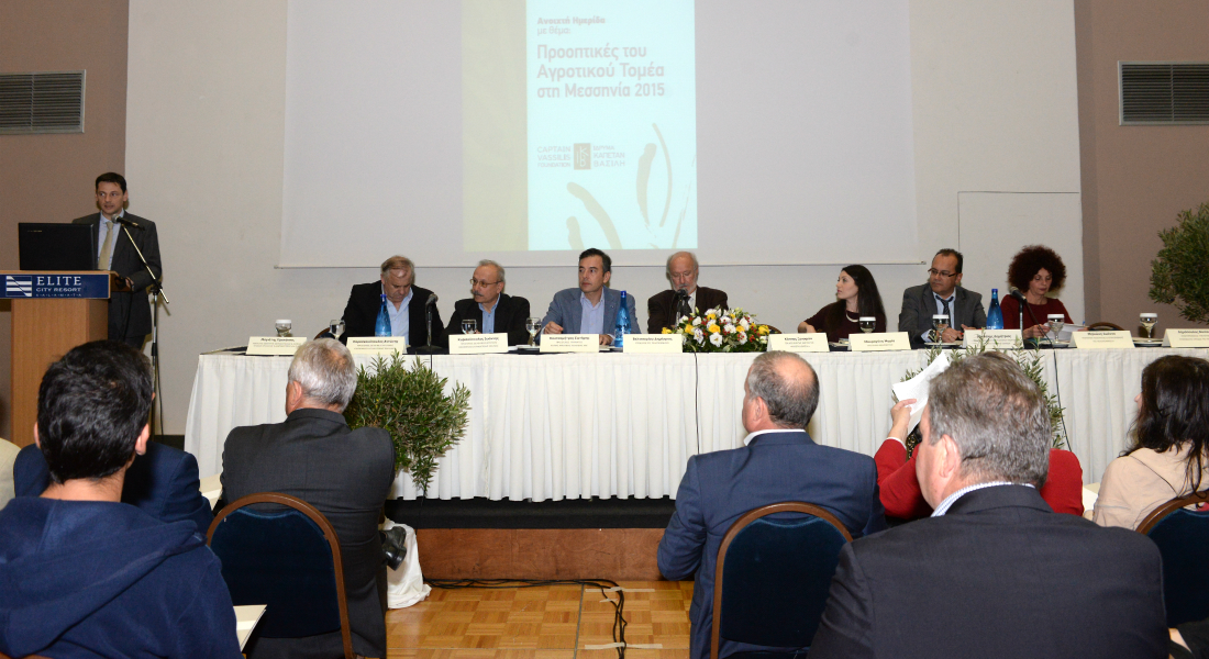 "Workshop ""Agricultural sector prospects in Messinia, 2015"""